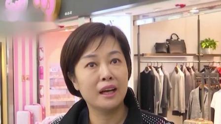 """中国游客""""举家出游""""过春节 新闻早报 20200110 高清"""