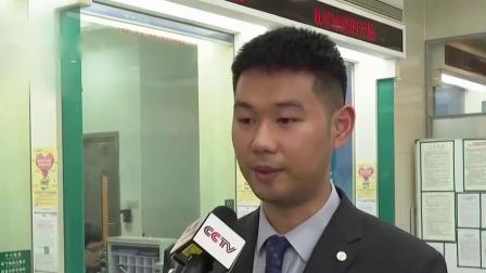 上海 寒假来临 诈骗团伙冒充学校收取培训费 新闻早报 20200110 高清