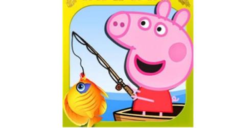 粉红猪小妹小猪佩奇-新的游泳池猪猪侠宝宝巴士