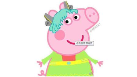 小猪佩奇照顾小宝宝 (2)宝宝巴士猪猪侠彩虹小鸡