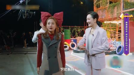 """明星大侦探:范丞丞的新造型遭鬼鬼无情嘲笑,撒贝宁都觉得""""辣""""眼睛"""