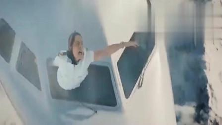 中国机长:飞机挡风玻璃高空破裂,副机长被抛出窗外,空姐直接飞起来