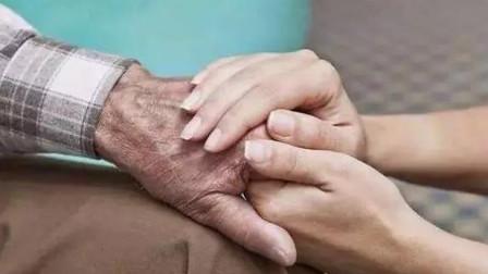 西安带薪陪护假5月施行:老人住院子女最多可休20天