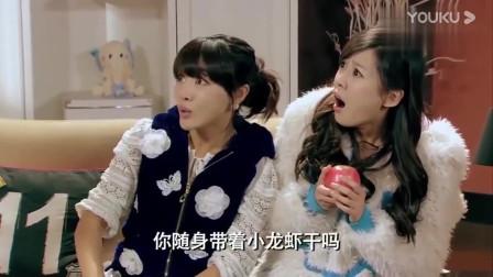 爱情公寓:张伟为了拖延时间生吞过敏小龙虾,小贤这兄弟太铁了