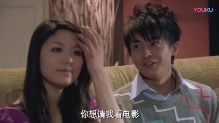 爱情公寓:张伟这段戏太搞笑了,被公寓的损友给害惨了