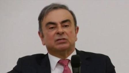 新闻直播间 2020 黎巴嫩 日产前董事长戈恩保释期间逃离日本 戈恩召开记者会 否认所有指控