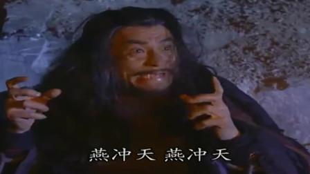 金蚕丝雨:大魔头被囚禁,可惜还是让小魔头逃了出去