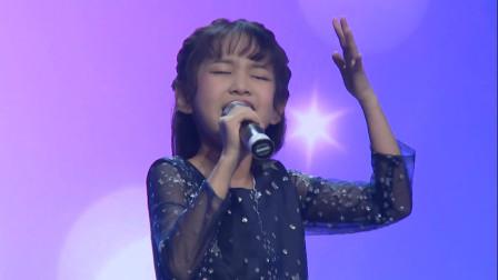9岁小姑娘不得了,翻唱经典老歌开口超越原唱,逆天唱功无敌了