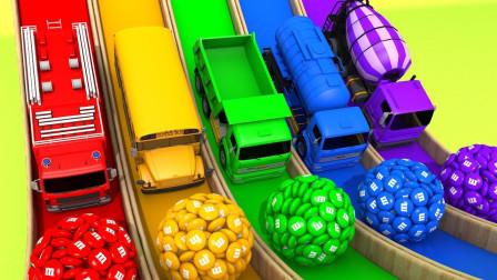 寓教于乐!消防车、卡车、工程车吃巧克力豆,2分钟认识5种颜色!儿童玩具亲子益智游戏故事