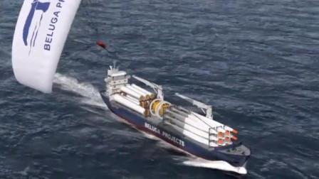 给大油轮上装个帆,巧妙降低油耗,一趟能省上百万元