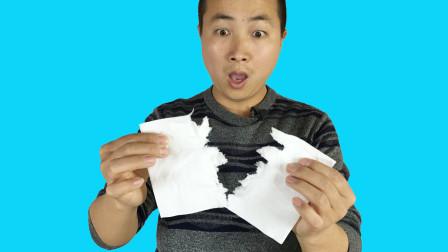 魔术揭秘:空手瞬间消失纸巾!原来方法这么简单