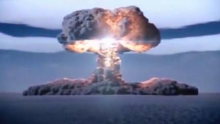世界最大核弹爆炸,杀伤力毁灭一切!