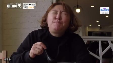 韩国明星吃酸辣粉,嘉宾馋坏了,很好奇会是什么味道