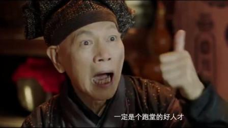 聊斋之极道天师-在线观看, 《聊斋之极道天师》完整版2