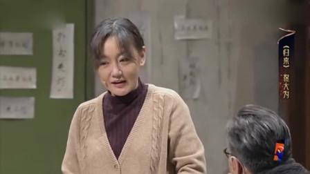 我就是演员:佟大为回家,面对妻子婉瑜,感觉就是陌生人一样!