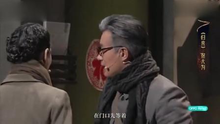 我就是演员:佟大为想把行李往卧室搬,但被失忆妻子赶出家门了!