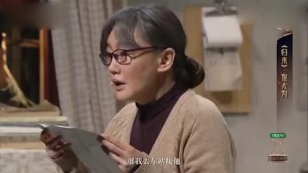 我就是演员:居委会主任和女儿都来证明,但妻子还是认为佟大为是坏人!
