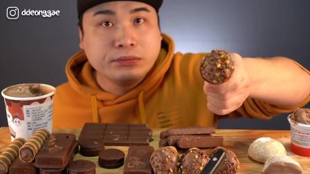 韩国吃播:巧克力奶茶、冰淇淋、雪糕筒,吃得真香