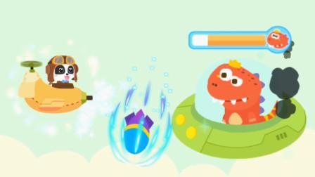 宝宝飞行员 奇奇被小恐龙拦路 是时候用追踪弹了 游戏真好玩