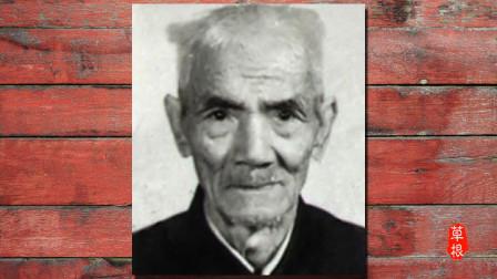 湘西最大的土匪,父亲曾是贺老总的部下,三次投诚晚年享军级待遇