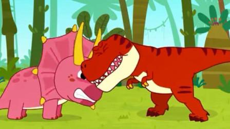 恐龙乐园:勇敢的三角龙