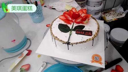 好有创意的一款草莓花生日蛋糕,简单易学颜值高,超美味哦!
