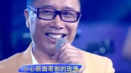 歌曲《两只蝴蝶》演唱:庞龙