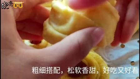 玉米面花卷的做法,精细搭配,松软香甜,好吃又好