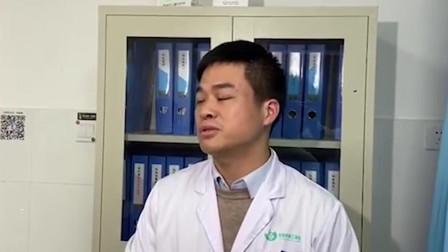 长沙高中生臀部长红疹瘙痒难耐 医生开的处方是秋裤