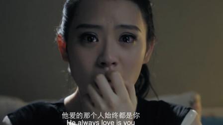 分手专家:宋杨昏迷不醒,可他嘴里还是喊着萱萱,妍妍选择了离开