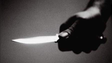长沙培训机构男子刀刺同学致23伤 跳楼身亡