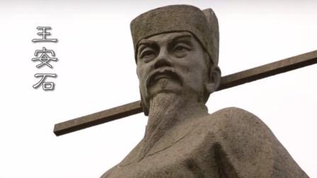 王安石变法明明是利民之法,为何变成了害民之法?