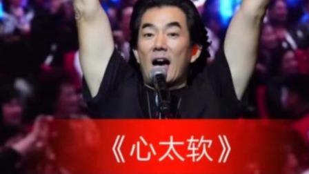 《心太软》这应该就是是任贤齐成名的歌曲了吧