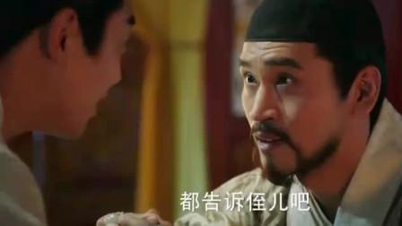 大明风华:三叔终于肯说出老二的秘密,朱瞻基特别好奇:快告诉侄儿吧!