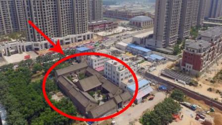 """中国最牛""""钉子户"""",开发商许诺给1亿,屋主:给100亿都不搬"""
