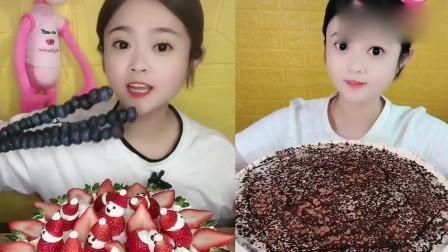小姐姐吃播:蓝莓串串、奶茶爆浆蛋糕,味道好多啊,你想吃哪一个