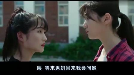 韩国必看犯罪片《邻里的人们》,正义老师马东锡的乡村故事!