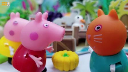 《小猪佩奇》小故事,坎迪的南瓜不见了,小猪佩奇能帮助坎迪吗?
