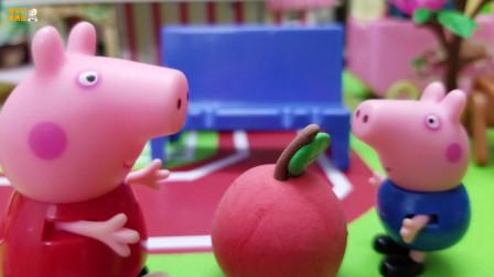 《小猪佩奇》小故事,不好了,小猪佩奇砸到人了,佩奇不是故意的哦!