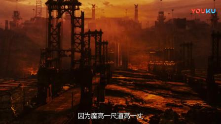 狂暴飞车:这里应该是地狱吧,居然有人能从这里逃出去,真是不可思议