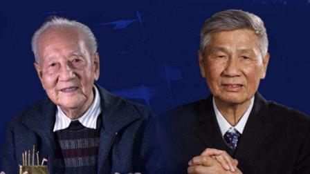 国家最高科学技术奖得主黄旭华、曾庆存:发明天气预报算法沿用至今!