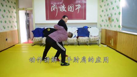 中国跤3个动作,在太极拳推手的应用,压肘肩扛的摔法