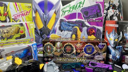假面骑士零一系列 12月玩具大拆箱