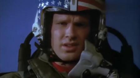 反斗神鹰:这飞机不合理啊,飞行员降落要磕两次头