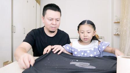 """大神试穿""""防水T恤"""",让你们见识下神奇的黑科技!"""