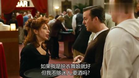 谎言的诞生:男子学会说谎之后,跑到赌场,竟骗到了这么多钱!
