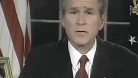 2003年伊拉克战争开始,小布什和萨达姆分别电视讲话