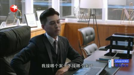 精英律师:罗槟把戴曦训哭了,这么努力的员工为什么不珍惜