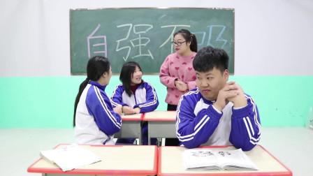 学霸王小九校园剧:同学们给老师做指甲,没想做的奇丑无比,老师反应太逗了
