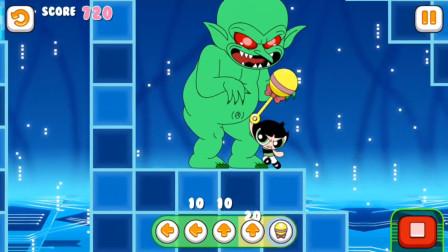 飞天小女警游戏 毛毛拿出大锤子对付拦路的怪物 游戏真好玩